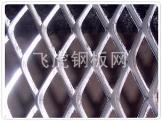 防滑钢板网