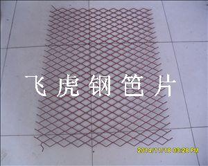 钢笆片-02
