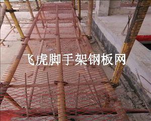 脚手架钢板网-03