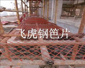 钢笆片-04