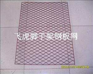 脚手架钢板网-04