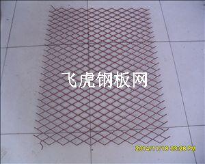 绍兴重型钢板网-04