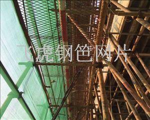 钢笆网片01