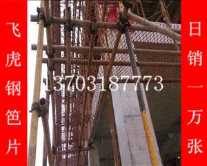 菱形网格状建筑钢笆片整体连接无焊接点-02