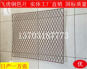 建筑钢笆片与竹笆片的性能属性区别