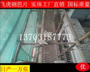 建筑钢笆片有绝对优势代替传统的竹笆片-04