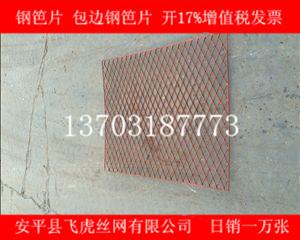 高层施工外墙用建筑钢笆片未来的发展趋势-03