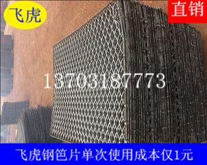 建筑钢笆片与竹笆片的性能属性区别-02