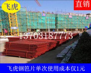 生产菱形孔状建筑钢笆片时无材料浪费-02
