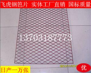 生产菱形孔状建筑钢笆片时无材料浪费-04