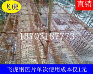 建筑钢笆片质量定位:坚固耐用、防火耐高温-03