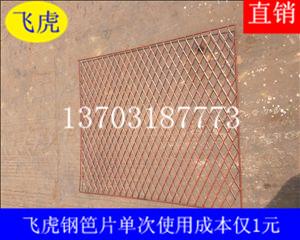 建筑钢笆片质量定位:坚固耐用、防火耐高温-04