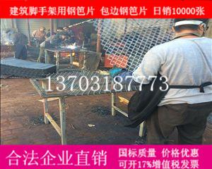 建筑钢笆片质量定位:坚固耐用、防火耐高温-02