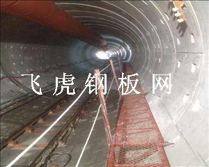 中铁工程局隧道两侧走道踏板用重型钢板网-03