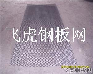 中铁工程局隧道两侧走道踏板用重型钢板网-04