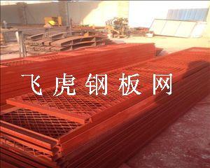 中铁工程局隧道两侧走道踏板用重型钢板网