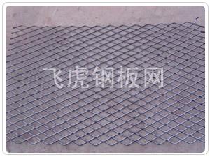 防滑钢板网价格