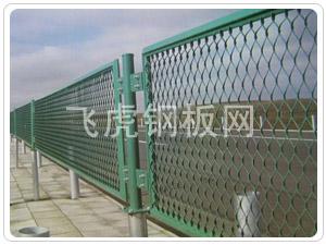 护栏用钢板网04